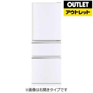 【アウトレット品】 MR-CX33AL-W 冷蔵庫 CXシリーズ パールホワイト [3ドア /左開きタイプ /330L] 【生産完了品】