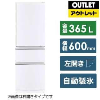 【アウトレット品】 MR-CX37AL-W 冷蔵庫 CXシリーズ パールホワイト [3ドア /左開きタイプ /365L] 【生産完了品】