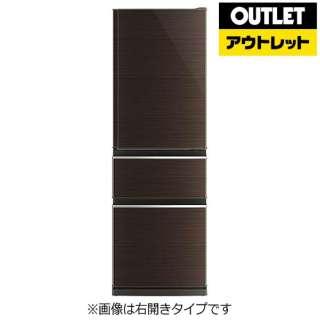 【アウトレット品】 MR-CX37AL-BR 冷蔵庫 CXシリーズ グロッシーブラウン [3ドア /左開きタイプ /365L] 【生産完了品】