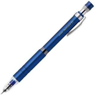 [シャープペン]デルガード タイプLx ブルー(芯径:0.3mm) P-MAS86-BL