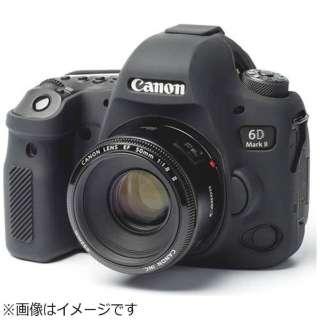 イージーカバー Canon EOS 6D Mark II用(ブラック) 液晶保護シール付属