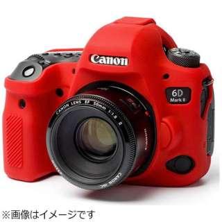 イージーカバー Canon EOS 6D Mark II用(レッド)液晶保護シール付属