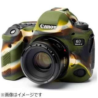 イージーカバー Canon EOS 6D Mark II用(カモフーラジュ) 液晶保護シール付属