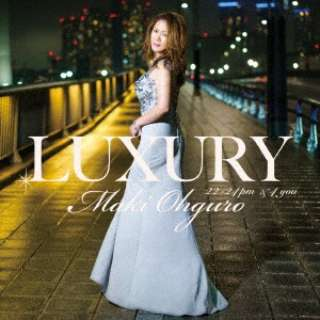 大黒摩季/LUXURY 22-24pm & 4 you 通常盤 【CD】
