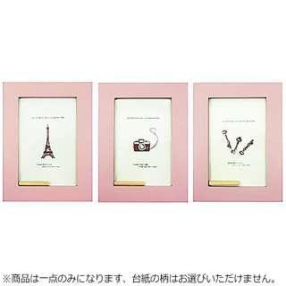 8312 フレンチフォトフレーム ピンク【台紙柄指定不可】