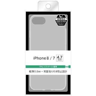 iPhone 8/7 TPUソフトケース 極薄/クリア BKS-P14TC7/CM