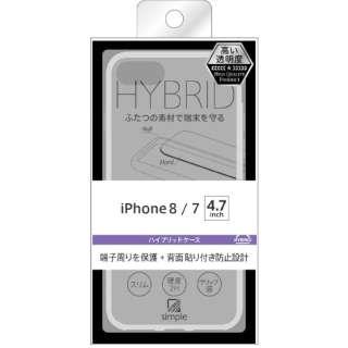 iPhone 8/7 ハイブリッドケース/クリア BKS-P14CC2/CM