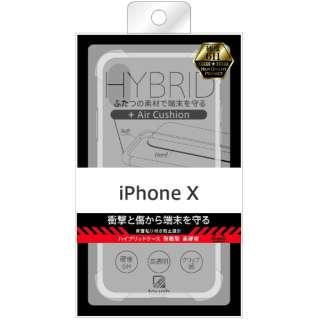 iPhone X ハイブリッドケース 耐衝撃 高硬度/クリア BKS-P16CC8/CM