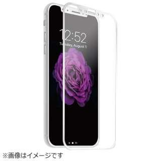 [iPhoneX]プレミアムガラス9H PETフレームガラスシートアンチグレア0.26mm