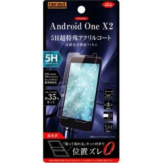 08f04fc265 Android One X2用 フィルム 5H 耐衝撃 ブルーライトカット アクリルコート 高光沢 RT