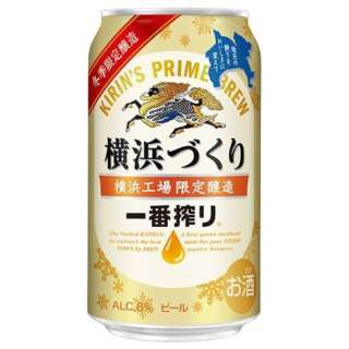 [数量限定] 一番搾り 横浜づくり (350ml/24本)【ビール】