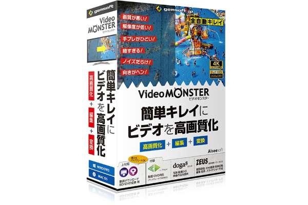 GEMSOFT「Video MONSTER 」GA-0011