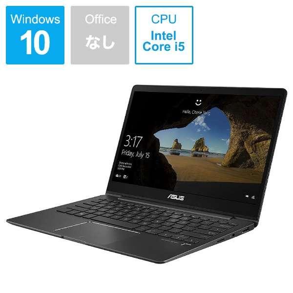 UX331UN-8250G ノートパソコン ZenBook グレーメタル [13.3型 /intel Core i5 /SSD:256GB /メモリ:8GB /2017年12月モデル]
