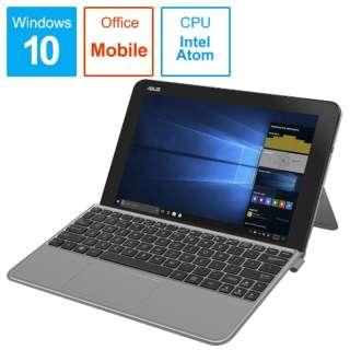 TransBook ノートパソコン スレートグレー T103HAF-8350 [10.1型 /intel Atom /eMMC:64GB /メモリ:4GB /2017年12月モデル]