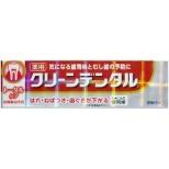 クリーンデンタル 歯磨き粉 L 100g