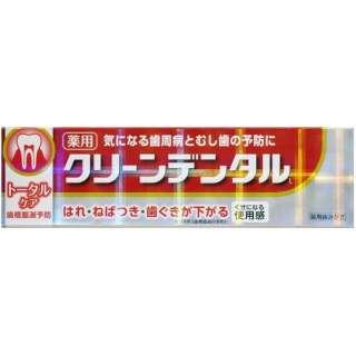 クリーンデンタル L トータルケア (100g) 〔歯磨き粉〕