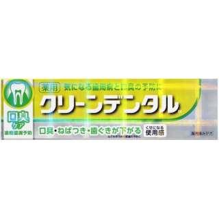 クリーンデンタル M 口臭ケア (100g) 〔歯磨き粉〕
