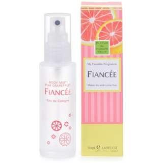 フィアンセ ボディミスト (50ml)ピンクグレープフルーツの香り