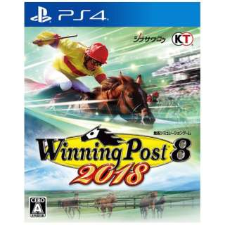 Winning Post 8 2018 【PS4】