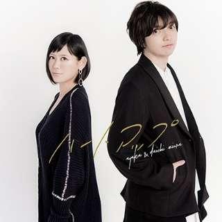絢香&三浦大知/ハートアップ 【CD】【発売日以降のお届け】