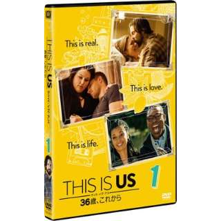 THIS IS US/ディス・イズ・アス 36歳、これから vol.1 【DVD】