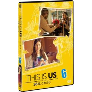 THIS IS US/ディス・イズ・アス 36歳、これから 6 【DVD】