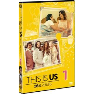 THIS IS US/ディス・イズ・アス 36歳、これから 7 【DVD】