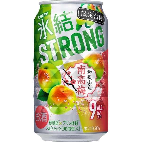 [数量限定] 氷結ストロング 和歌山県産南高梅 (350ml/24本)【缶チューハイ】