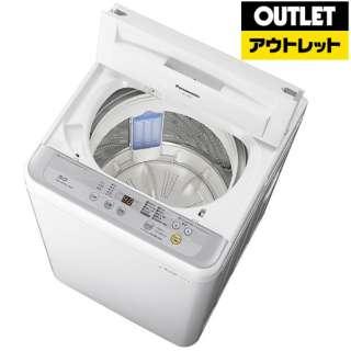 【アウトレット品】 NA-F50B10-S 全自動洗濯機 シルバー [洗濯5.0kg /乾燥機能無 /上開き] 【生産完了品】