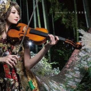 Ayasa:CHRONICLE V 【CD】