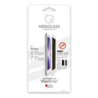 iPhone8Plus/7Plus用 TAKUMI 覗き見防止・ホワイト