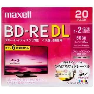 BEV50WPE.20S 録画用BD-RE maxell ホワイト [20枚 /50GB /インクジェットプリンター対応]