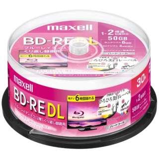 BEV50WPE.30SP 録画用BD-RE maxell ホワイト [30枚 /50GB /インクジェットプリンター対応]
