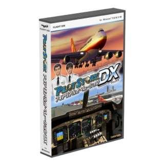 〔Win版〕 パイロットストーリー 747リアルオペレーションDX [Windows用]