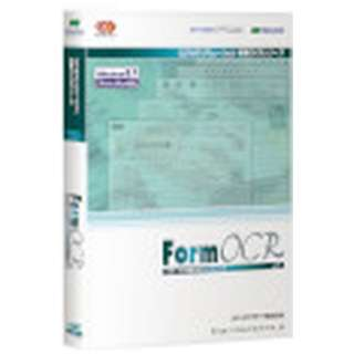 〔Win版〕 FormOCR v.6.5 オンライン認証版