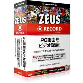 〔Win版〕 ZEUS Record 録画万能~PC画面をビデオ録画 [Windows用]