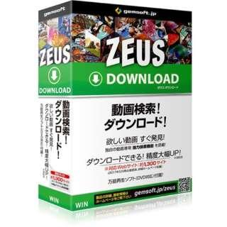 〔Win版〕 ZEUS Download ダウンロード万能~動画検索・ダウンロード [Windows用]