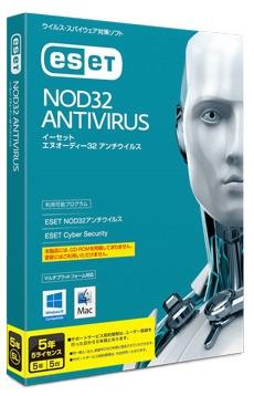 ESET NOD32アンチウイルス Windows/Mac対応 5年5ライセンス