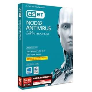 ビックカメラ com - ESET NOD32アンチウイルス Windows/Mac対応 5年2ライセンス 更新[メディアレス]