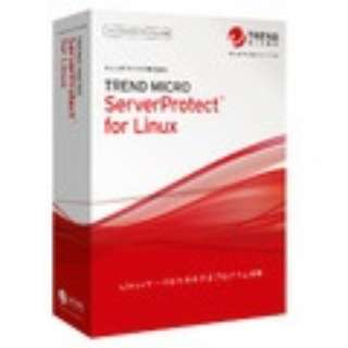 〔Linux版〕 ServerProtect for Linux Ver3.0