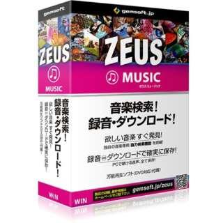 〔Win版〕 ZEUS Music 音楽万能~音楽検索・録音・ダウンロード [Windows用]