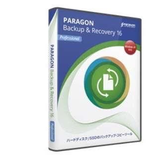 〔Win版〕 Paragon Backup & Recovery 16 Professional [Windows用]