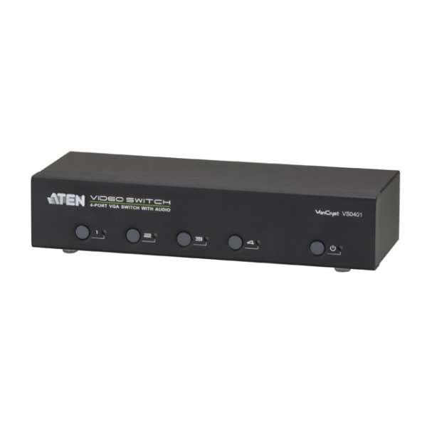 4ポート オーディオ/ビデオスイッチャー VS0401