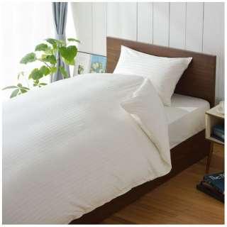 【掛ふとんカバー】サテンストライプ シングルロングサイズ(綿100%/150×230cm/ホワイト)【日本製】 (シングルロングサイズ /日本製)