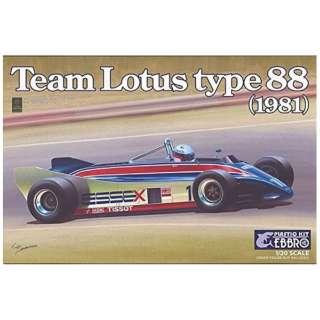 1/20 Team Lotus Type 88(1981)