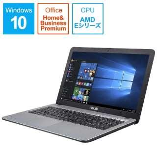 D540YA-XX556TS ノートパソコン VivoBook シルバーグラディエント [15.6型 /AMD Eシリーズ /HDD:500GB /メモリ:4GB /2018年1月モデル]