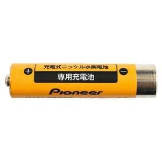 ZTB2440-0000054 補聴器用電池 [1本]