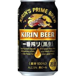 一番搾り 黒生 (350ml/24)【ビール】
