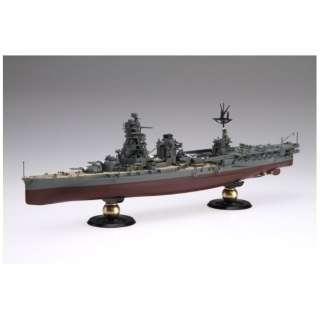1/700 帝国海軍シリーズSPOT No.26 日本海軍航空戦艦 日向 フルハルモデル 瑞雲 セット