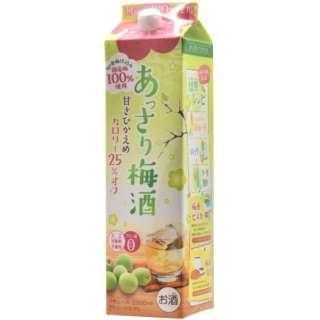 あっさり梅酒 2Lパック【梅酒】